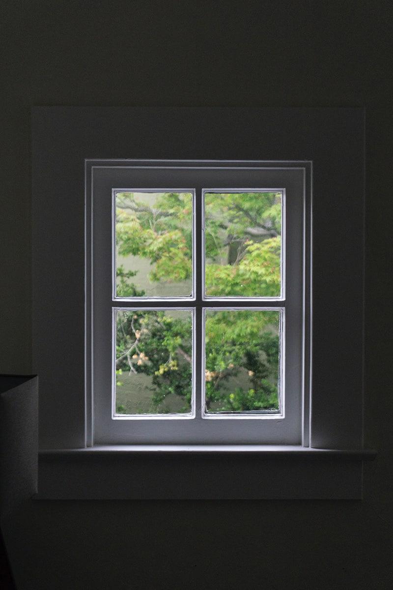 Fennêtre vers l'extérieur