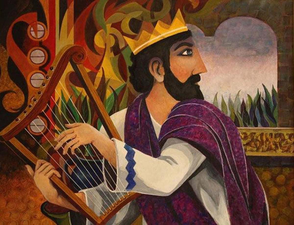le roi des psaumes