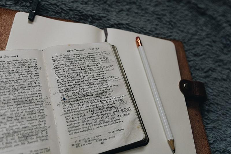 D'où vient la Bible?
