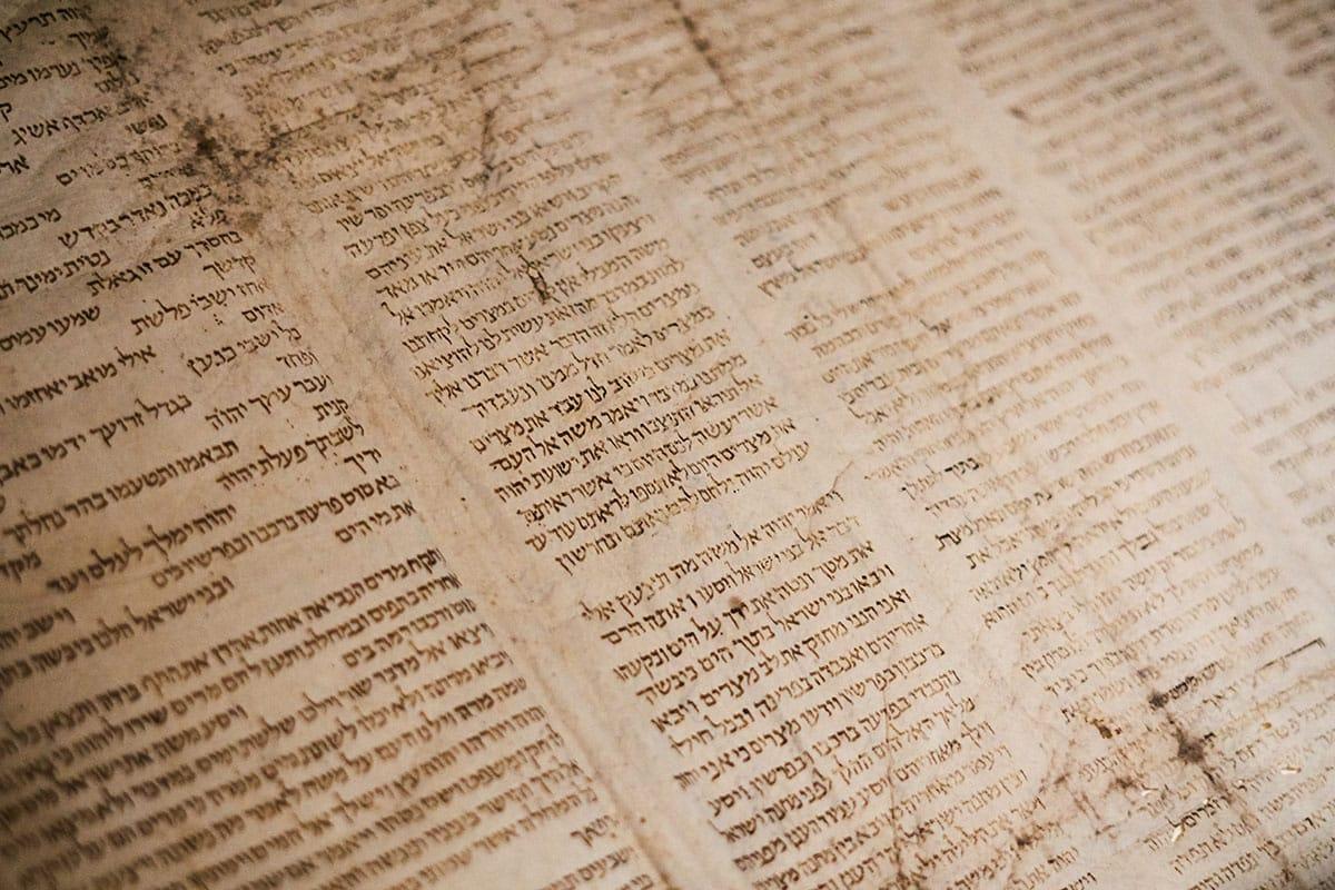 Psaumes en hébreu