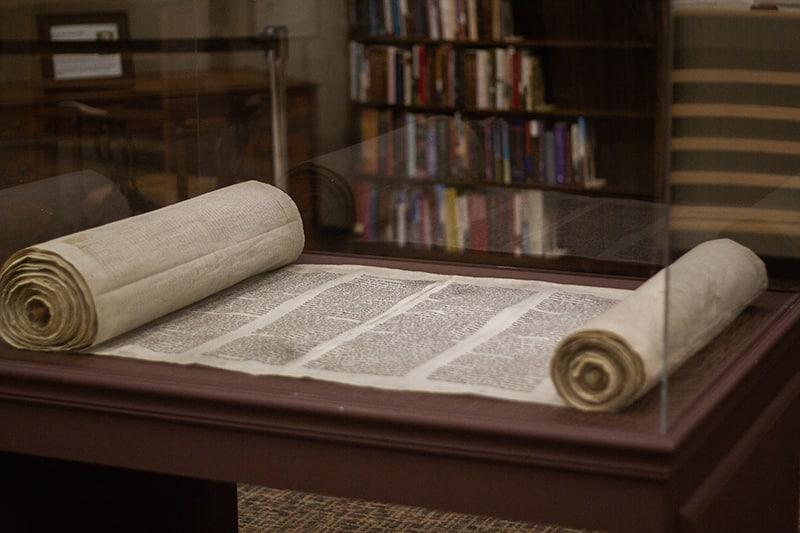 la Tanak (Bible hébraïque)